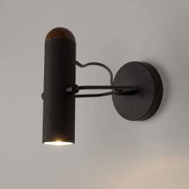 Zidna lampa Marlon Black