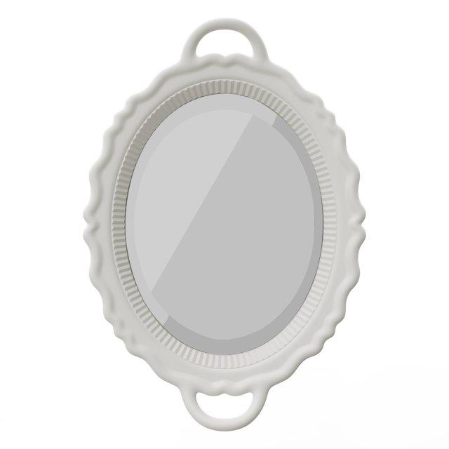 Ogledalo Plateau White