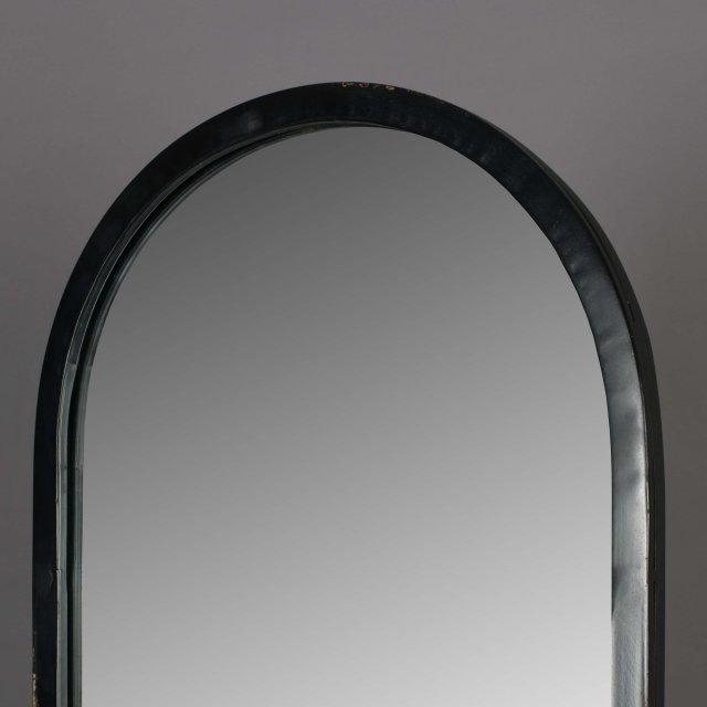 Ogledalo Gubo